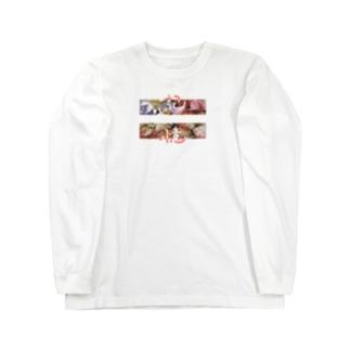 記憶 Long sleeve T-shirts