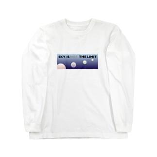 限界は空よりも高く Long sleeve T-shirts