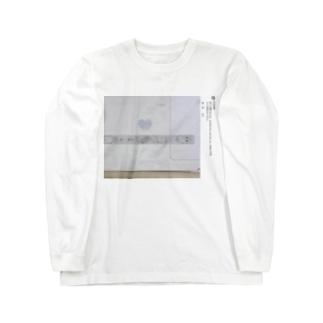 亡 Long sleeve T-shirts
