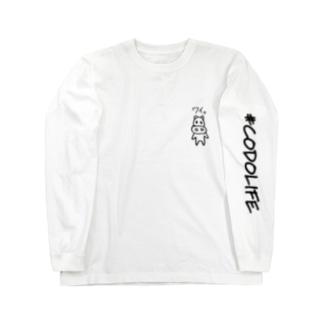 ワイ。 Long sleeve T-shirts