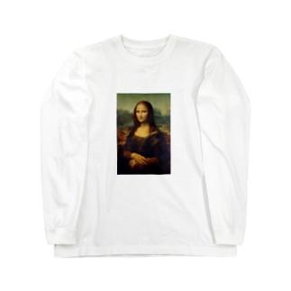 現代風モナリザ Long sleeve T-shirts