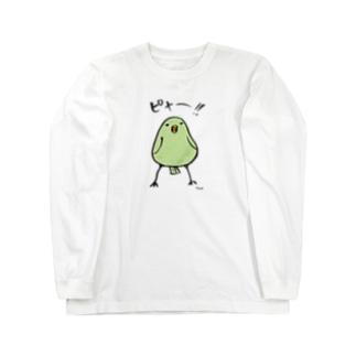ピャー Long sleeve T-shirts
