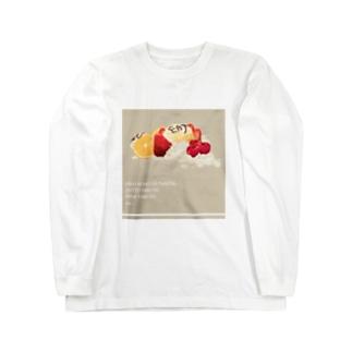 甘いものは美味しい Long Sleeve T-Shirt