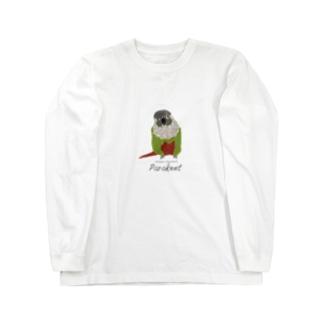 ウロコインコ Long sleeve T-shirts