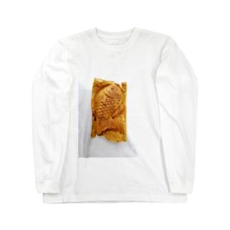 たい焼きを食べたい Long sleeve T-shirts