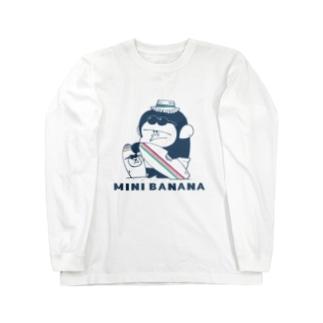 MINI BANANA ゴリラの親子のMINI BANANA サーフィンゴリラ親子 Long sleeve T-shirts