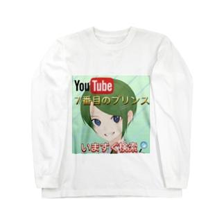 売名w Long sleeve T-shirts