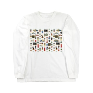 昭和レトロいろいろ Long sleeve T-shirts