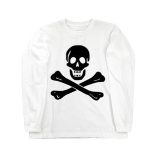 海賊旗スカル-Jolly Roger サミュエル・ベラミーの海賊旗-黒ロゴ Long sleeve T-shirts