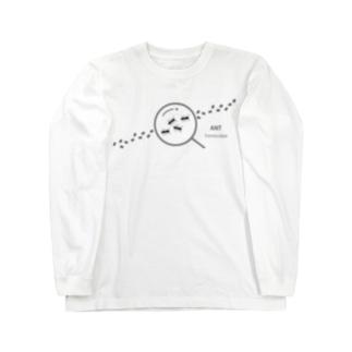 【虫めがね】アリを見つけた! Long Sleeve T-Shirt