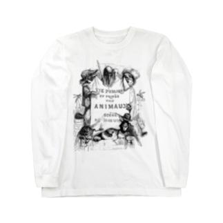 グランヴィル「動物たちの私生活・公生活」扉絵 <アンティーク・プリント> Long sleeve T-shirts