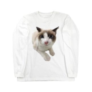 にゃじろう(困) Long Sleeve T-Shirt