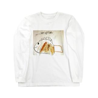 kojida55のひらめ2 Long sleeve T-shirts