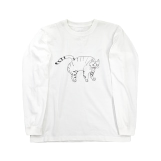 すきあらばあそびたい Long sleeve T-shirts