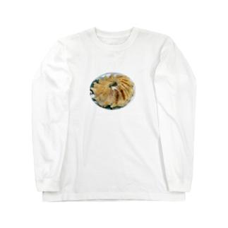 イベリコ豚の焼き餃子🥟 Long sleeve T-shirts