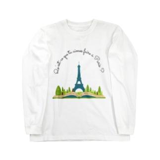 パリで何をするのが好き?エッフェル塔を遠くから見ることかな。 Long sleeve T-shirts