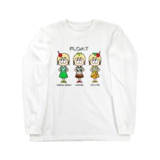 ドリンク/昭和レトロファッション Long Sleeve T-Shirt