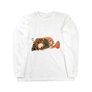 狐と狸のばかしあい「お供え物」 Long Sleeve T-Shirt