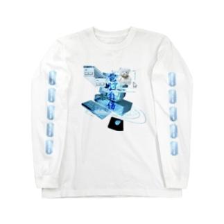 Internet List Cut Long sleeve T-shirts