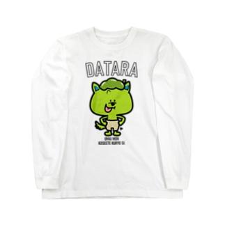 ダタラッシュ Long sleeve T-shirts