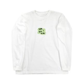 ワカメスープこぼれた Long sleeve T-shirts