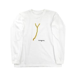kamogawa. Long sleeve T-shirts