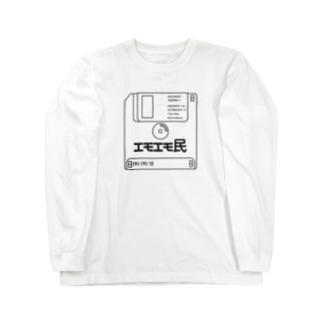エモいフロッピー Long sleeve T-shirts