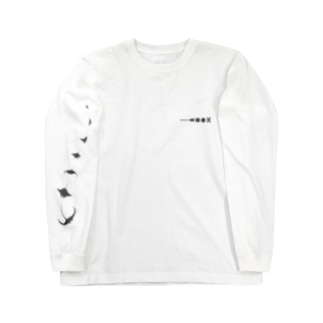 マンタ Long sleeve T-shirts