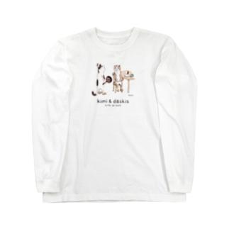 『頭が熱いです』淡色T Long sleeve T-shirts