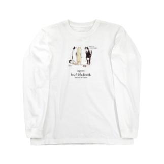『エージェントのルーキー』淡色T Long sleeve T-shirts