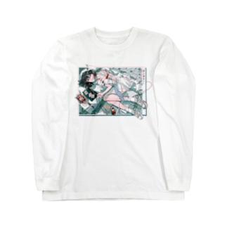 酔生夢死のシャツ Long sleeve T-shirts
