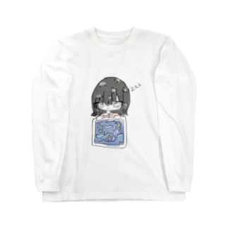 寝る女 Long sleeve T-shirts