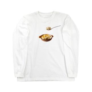 栗ご飯(ドリア) Long sleeve T-shirts