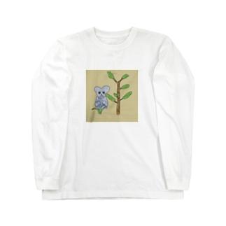 コアラと植物 Long sleeve T-shirts