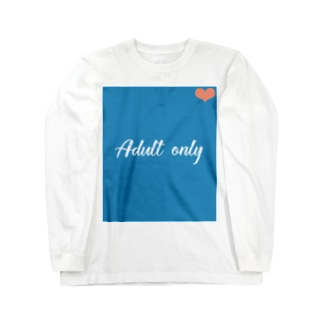 アダルトオンリー Long sleeve T-shirts