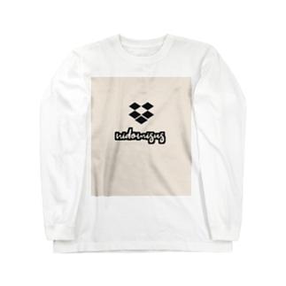 箱 Long sleeve T-shirts