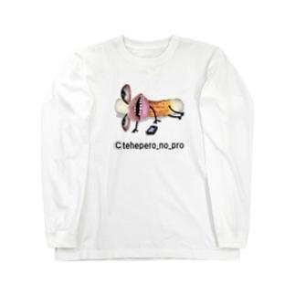 MR.CHIKUWA【ぐでー】 Long sleeve T-shirts