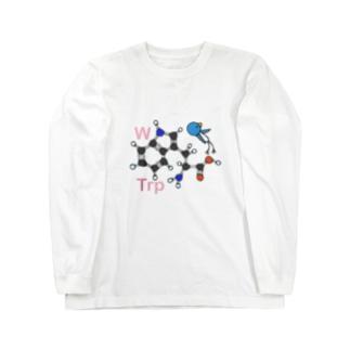 アミノ酸ぴよ トリプトファン Long sleeve T-shirts