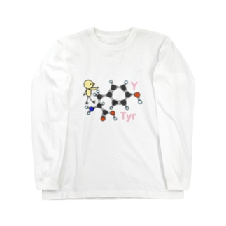 アミノ酸ぴよ チロシン Long sleeve T-shirts