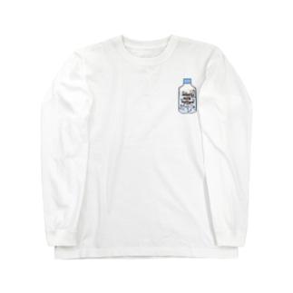 小さいミルクコーヒー(小ミル) Long sleeve T-shirts