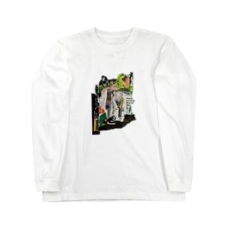 boring Long sleeve T-shirts