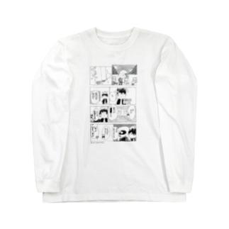 新・鬼斬り 理想の世界・・・の巻 / rio ito Long sleeve T-shirts