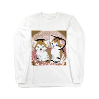 スナネコ兄妹 来夢くんと来苺ちゃん Part2 Long sleeve T-shirts