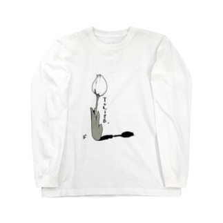 anan'sのホワイトシンプルチューリップ Long sleeve T-shirts