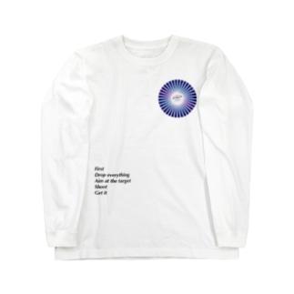 人生のエイム Long Sleeve T-Shirt