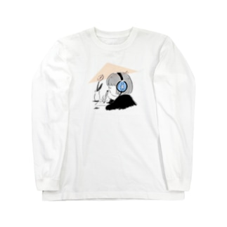 SUZURI de ぺこやの大人になっても Long sleeve T-shirts