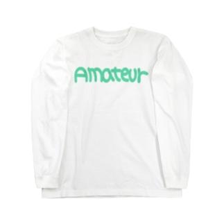 アマチュア② Long sleeve T-shirts