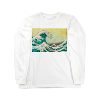 北斎油彩 Long sleeve T-shirts