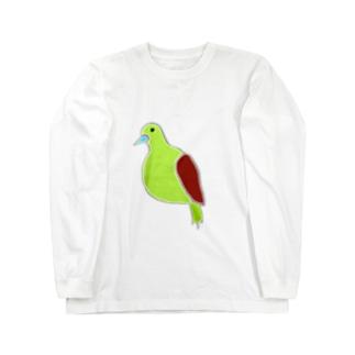 アオバト Long sleeve T-shirts
