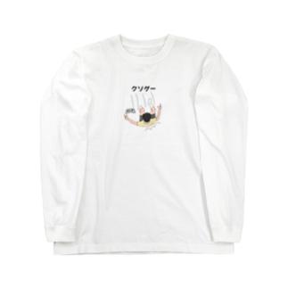 クソゲー Long sleeve T-shirts